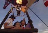 Сцена из фильма Вокруг света на воздушном шаре / Around the world by Balloon (2012) Вокруг света на воздушном шаре сцена 9