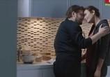 Сцена из фильма Двойная жизнь (2013) Двойная жизнь сцена 1