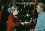 Фильм Невеста из Парижа (1992) - cцена 1