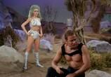 Сцена из фильма Звёздный путь: Оригинальный сериал / Star Trek: The Original Series (1966)