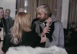 Фильм Золото партии (1993) - cцена 6