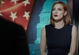 Сцена из фильма Опасная игра Слоун / Miss Sloane (2016) Мисс Слоун сцена 5