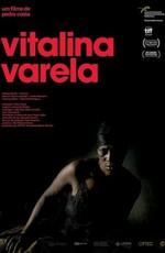 Виталина Варела