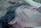 Фильм Ледяная грудь / Les Seins de glace (1974) - cцена 4