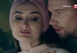 Фильм Знаки любви. Летний снег (2021) - cцена 2