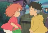 Мультфильм Рыбка Поньо на утесе / Gake no Ue no Ponyo (2008) - cцена 7