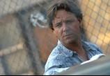 Фильм Гангстер / American Gangster (2007) - cцена 1