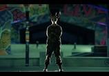 Сцена из фильма Цикада 3301: Квест для хакера / Dark Web: Cicada 3301 (2021)