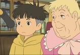 Мультфильм Рыбка Поньо на утесе / Gake no Ue no Ponyo (2008) - cцена 5
