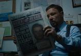 Сцена из фильма Веном 2 / Venom: Let There Be Carnage (2021)
