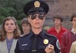 Фильм Полицейская Академия / Police Academy (1984) - cцена 1