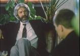 Фильм Убийство в Саншайн-Менор (1992) - cцена 1