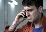 Сериал Плохие / Misfits (2009) - cцена 5