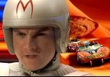 Фильм Спиди Гонщик  / Speed Racer (2008) - cцена 1