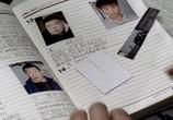 Фильм Воспоминания об убийстве / Salinui chueok (2003) - cцена 2