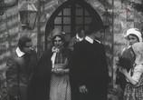 Фильм Сатана Ликующий (1917) - cцена 4
