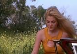 Сцена из фильма Ядовитый плющ / Poison Ivy (1992) Ядовитый плющ сцена 3