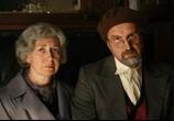 Фильм Стиляги (2008) - cцена 5