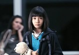 Сцена из фильма Дочь якудзы / Yakuza Girl (2010) Дочь якудзы сцена 3