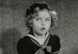 Фильм Бедная, маленькая богатая девочка / Poor Little Rich Girl (1936) - cцена 1