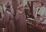 Фильм Люди не всё знают (1963) - cцена 2