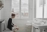 Сцена из фильма Стокгольм / Stockholm (2013) Стокгольм сцена 14