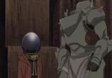 Мультфильм Стальной алхимик: Фильм - Завоеватель Шамбалы / Fullmetal Alchemist: The Movie - Conqueror of Shamballa (2005) - cцена 5