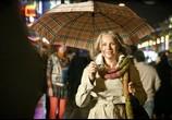 Сцена из фильма Кука (2007) Кука