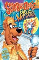 Скуби Ду: Самые страшные тайны / Scooby-Doo's Greatest Mysteries (2004)