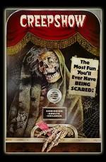 Калейдоскоп ужасов / Creepshow (1982)