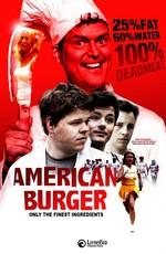Американский бургер