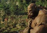Фильм Варкрафт / Warcraft (2016) - cцена 5