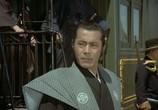 Фильм Красное солнце / Soleil rouge (1971) - cцена 1