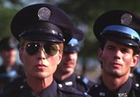Фильм Полицейская Академия 3: Переподготовка / Police Academy 3: Back in Training (1986) - cцена 2