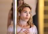 Сцена из фильма Красотка в ударе (2020)