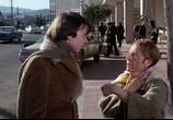 Фильм Гарольд и Мод / Harold and Maude (1971) - cцена 3