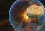 Сцена из фильма Как устроена Земля / Earth Machine (2011) Как устроена Земля сцена 1