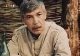 Фильм Ночевала тучка золотая (1989) - cцена 4