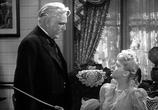 Сцена из фильма Забегаловка (Салун) / Honky Tonk (1941)