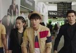Фильм Перерождение / Jie ma you xi (2018) - cцена 4
