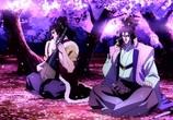 Сцена из фильма Праведные ветра! Канецугу и Кейджи / Gifuu Doudou! Kanetsugu to Keiji (2013) Праведные ветра! Канецугу и Кейджи сцена 3