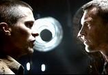 Фильм Терминатор: Да придёт спаситель / Terminator Salvation (2009) - cцена 4