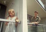 Сцена из фильма В ожидании дождя / Cekání na dést (1978)