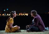 Сцена из фильма Девушка грез / I Met a Girl (2020) Девушка грез сцена 1