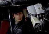 Фильм Странный порок госпожи Уорд / Lo strano vizio della Signora Wardh (1971) - cцена 1