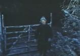 Фильм Ледяной замок / Is-slottet (1987) - cцена 2