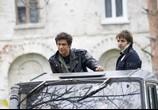 Фильм Однажды в провинции (2008) - cцена 3