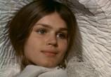 Фильм Павончелло / Pavoncello (1967) - cцена 4