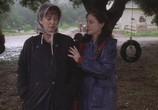 Сцена из фильма Одиночество / Alone (1997) Одиночество сцена 17