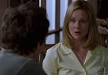 Фильм Можешь рассчитывать на меня / You Can Count on Me (2000) - cцена 9